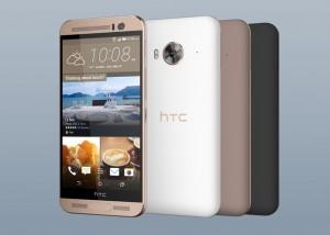 HTC m9-1