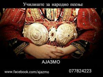 12398929_10207944529439744_901872019_n