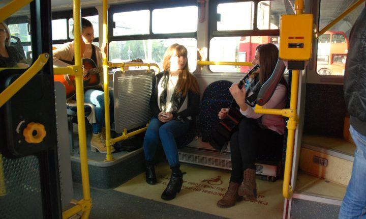 svirka avtobus