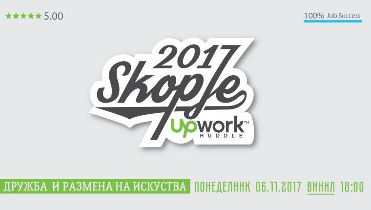 Skopje 2017
