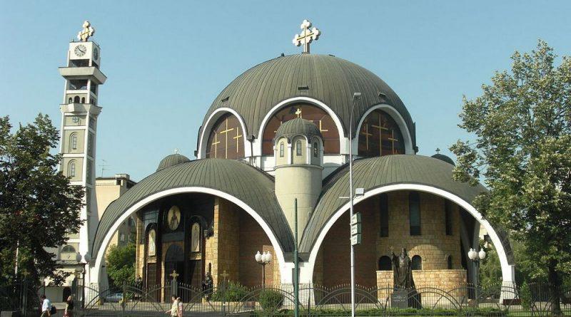Населување на Словените во Скопската област и почетоците на нивната христијанизација