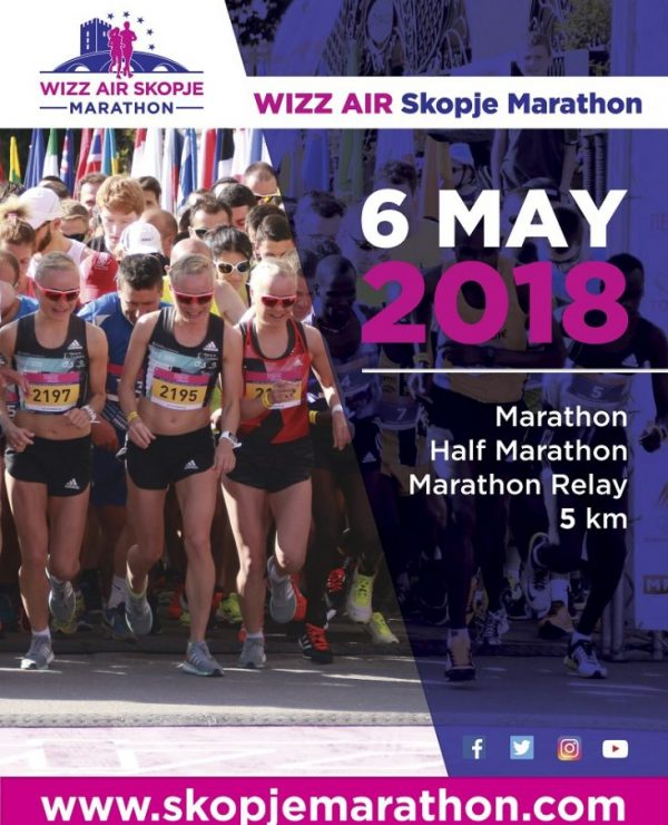 Poster Skopje Marathon 2018