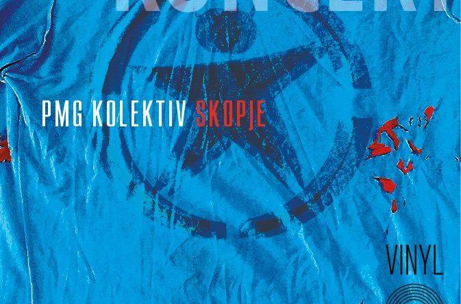 Божиќен Концерт PMG Kolektiv vo Vinyl