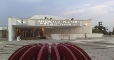 Работна посетта на В.Д Директорот на МОБ во Република Бугарија