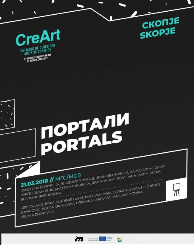 portali poster (1)