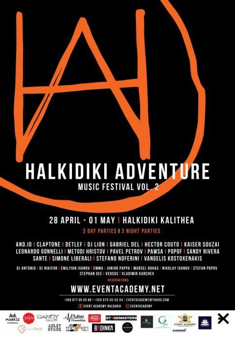 Halkidiki Adventure Festival_Poster