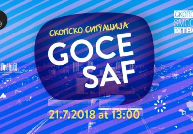 Skopsko Situacija – Dj Goce 21.7.2018 13:00